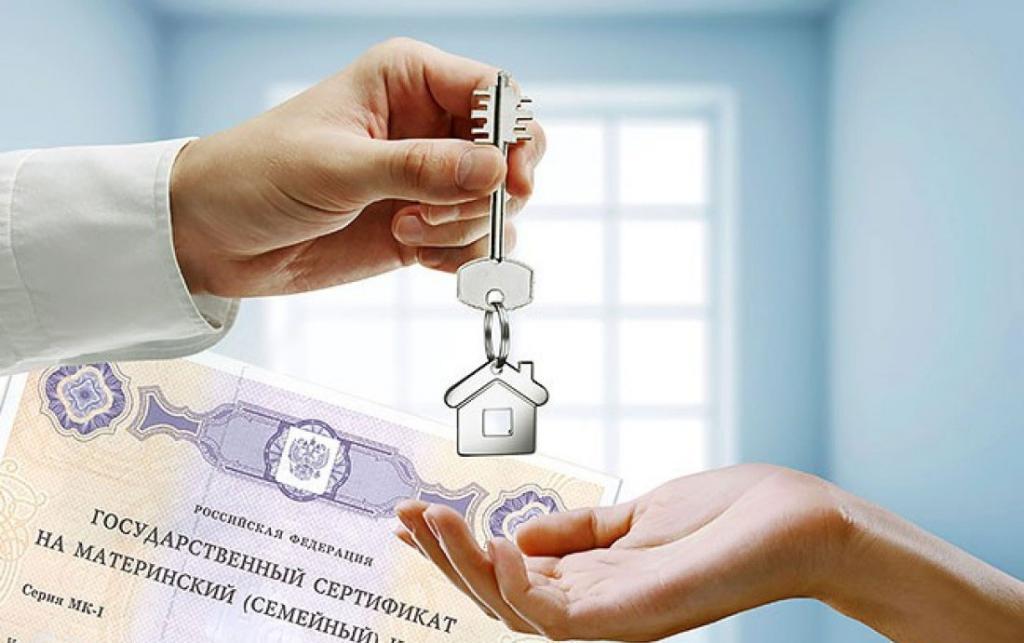 Можно ли продать квартиру, купленную на материнский капитал: пошаговая инструкция