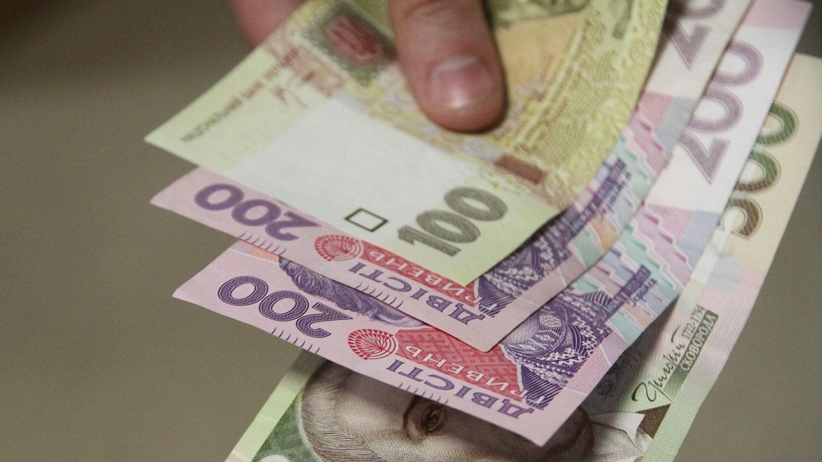 Как рассчитать задержки зарплаты