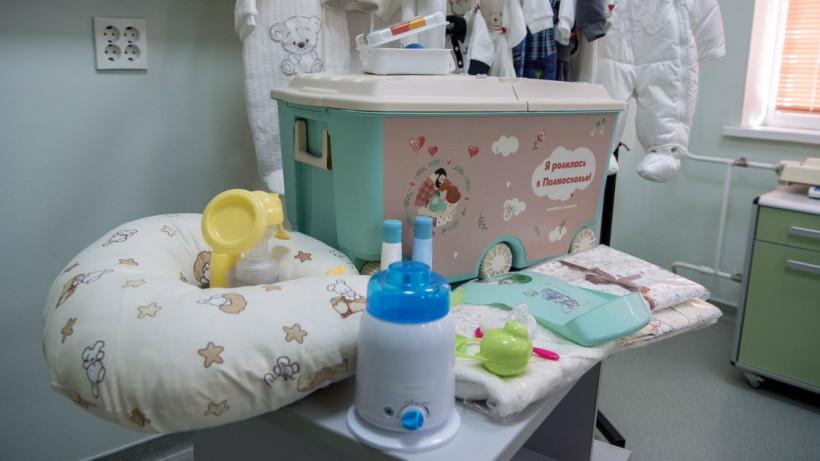 Коробка для новорожденных от собянина в москве в 2019 году