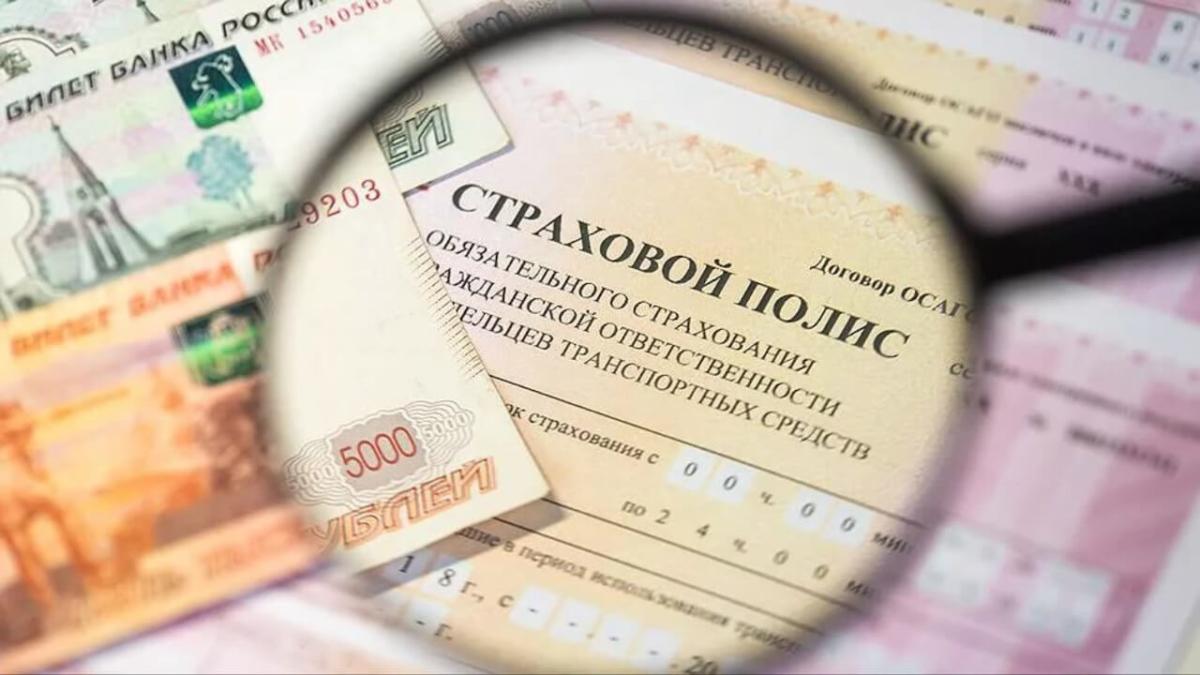 Страховая расторгла договор осаго – имеет ли право и вернут ли деньги?