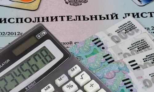 Калькулятор расчета пени по алиментам + формула неустойки за неуплату алиментов