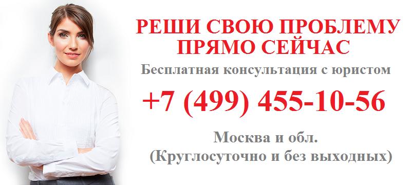 Консультация адвоката по уголовным делам онлайн и по телефону:  бесплатно