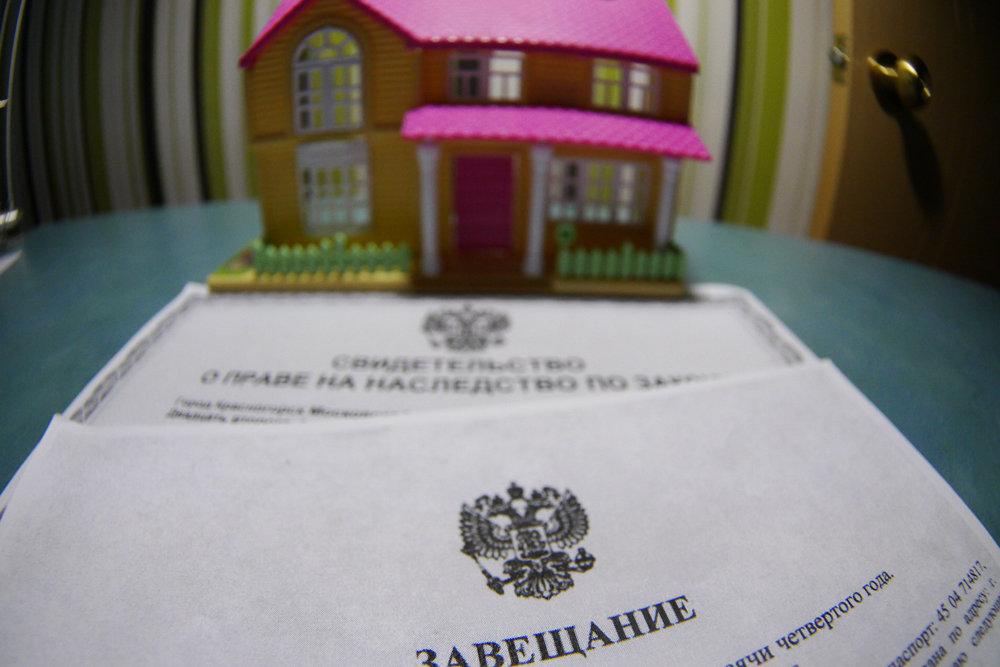 Право на наследство по закону