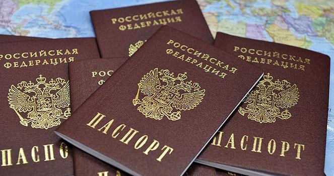 Штраф за порчу паспорта в 2020 году в россии