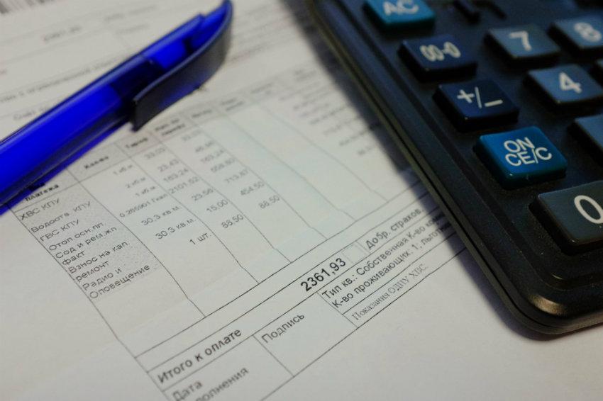 Уведомление о задолженности по коммунальным платежам: образец