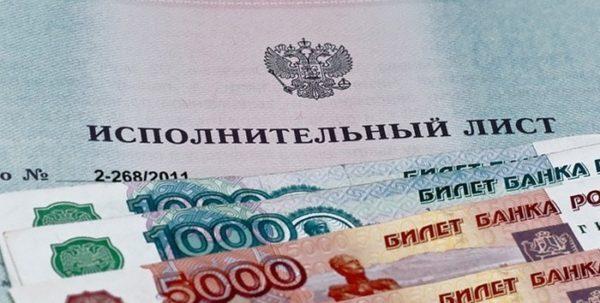 Могут ли приставы снимать деньги с карты несовершеннолетнего   urist-yslugi.ru