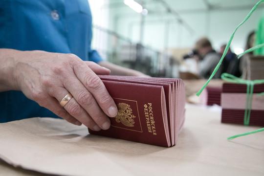 Получение второго загранпаспорта при наличии первого
