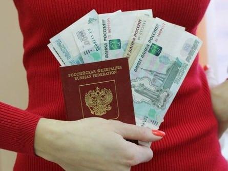 Штраф за просроченный в 20 лет паспорт