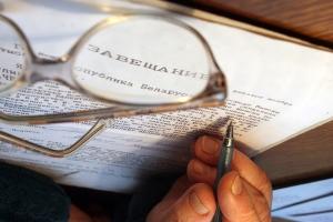 Имеет ли право опекун на наследство опекаемого?