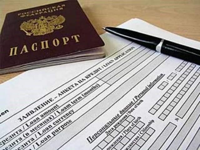 Утеря паспорта восстановление штраф 2020 рб