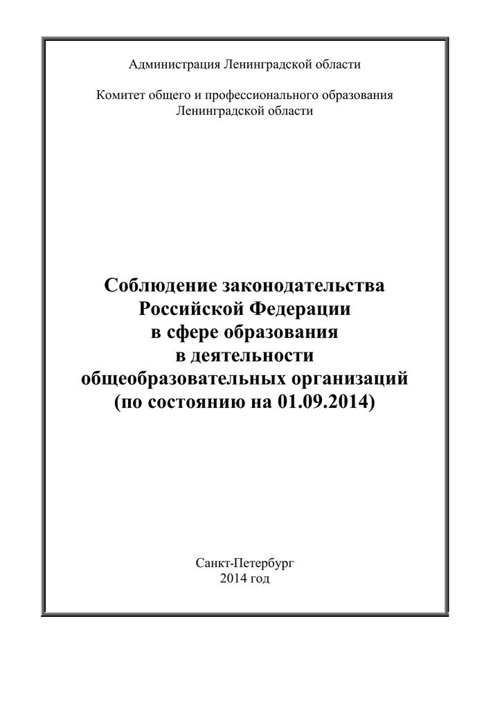 Статья 27. основания прекращения уголовного преследования
