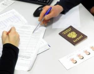 Какие штрафы за просроченный паспорт в 2020 году