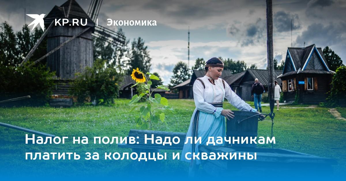 Россиян заставят платить налог на воду: что нужно знать об этом