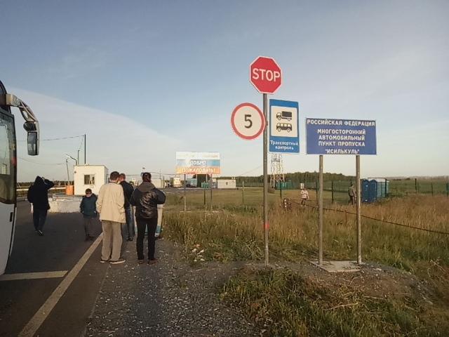 Переезд из казахстана в россию: петропавловск — ижевск