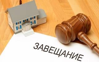 Завещание на вклад в банке: как по закону завещать банковский вклад и кто может стать наследником денежных средств?