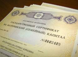 Какие нужны документы для получения материнского капитала по доверенности