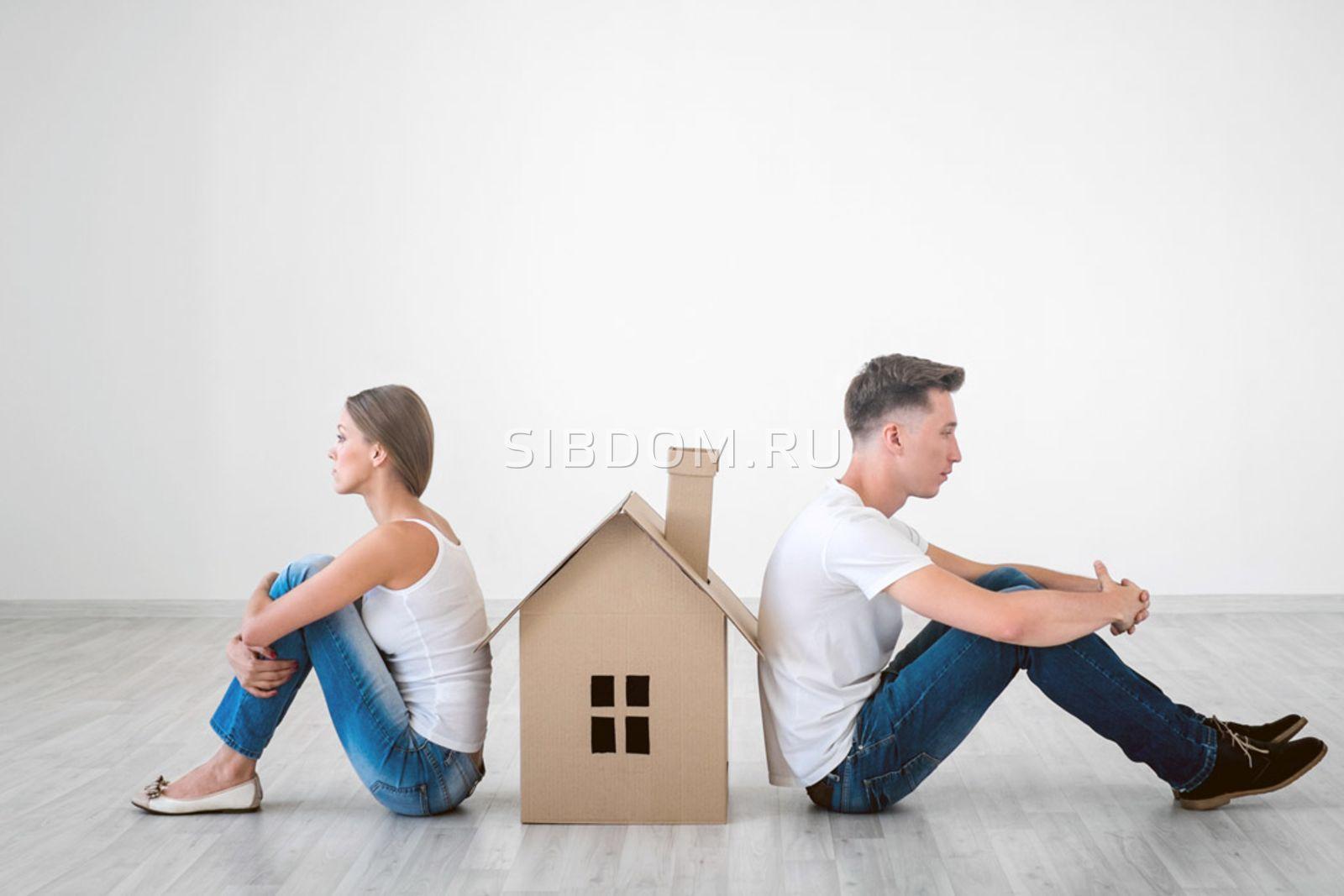 Как делиться квартира после разводе
