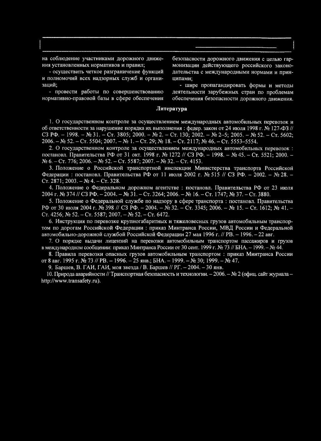 Исковое заявление о принятии наследства. образец