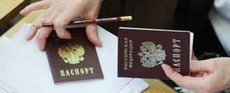 Фиктивная регистрация иностранных граждан: ответственность и штрафы