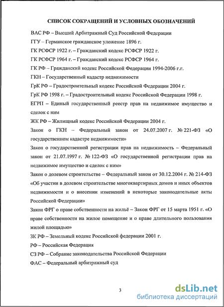 Соглашение об определении долей в квартире 2020 год