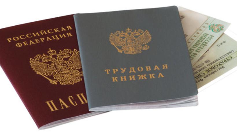 Что изменится с 2020 года для россиян в оформлении шенгенских виз | туристический бизнес санкт-петербурга