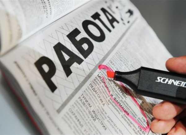 Пособие по безработице в 2020 году московская область