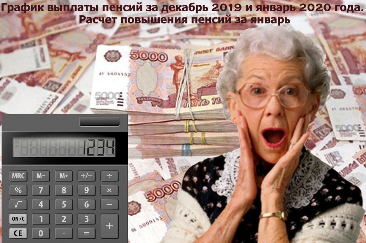 Минимальный стаж для выхода на пенсию по новой пенсионной реформе