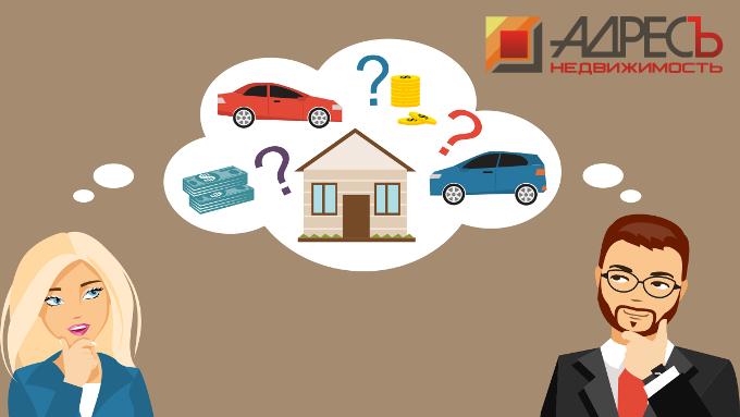 Ипотека при разводе — особенности раздела ипотечной недвижимости и долга