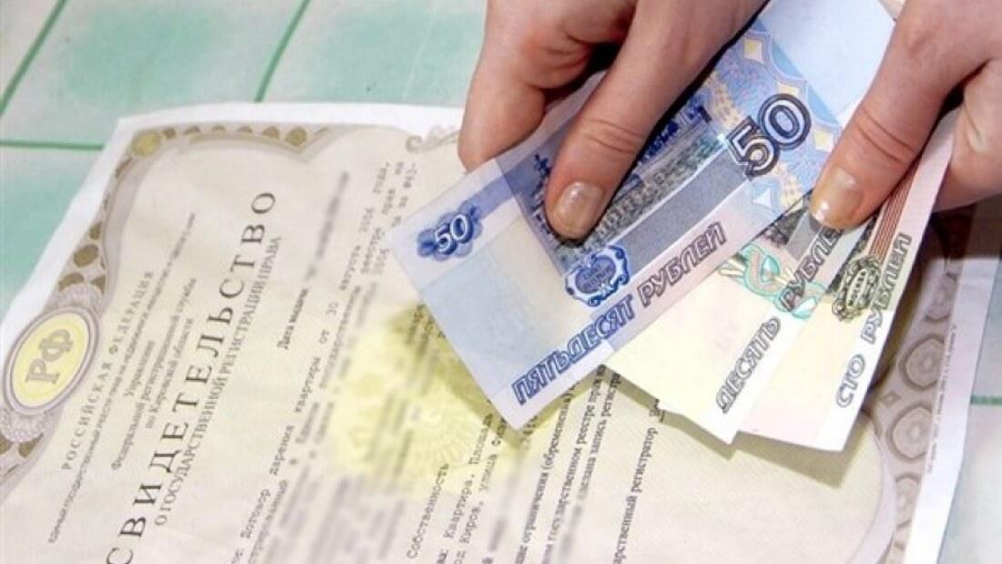 Налоги с наследства по закону и завещанию