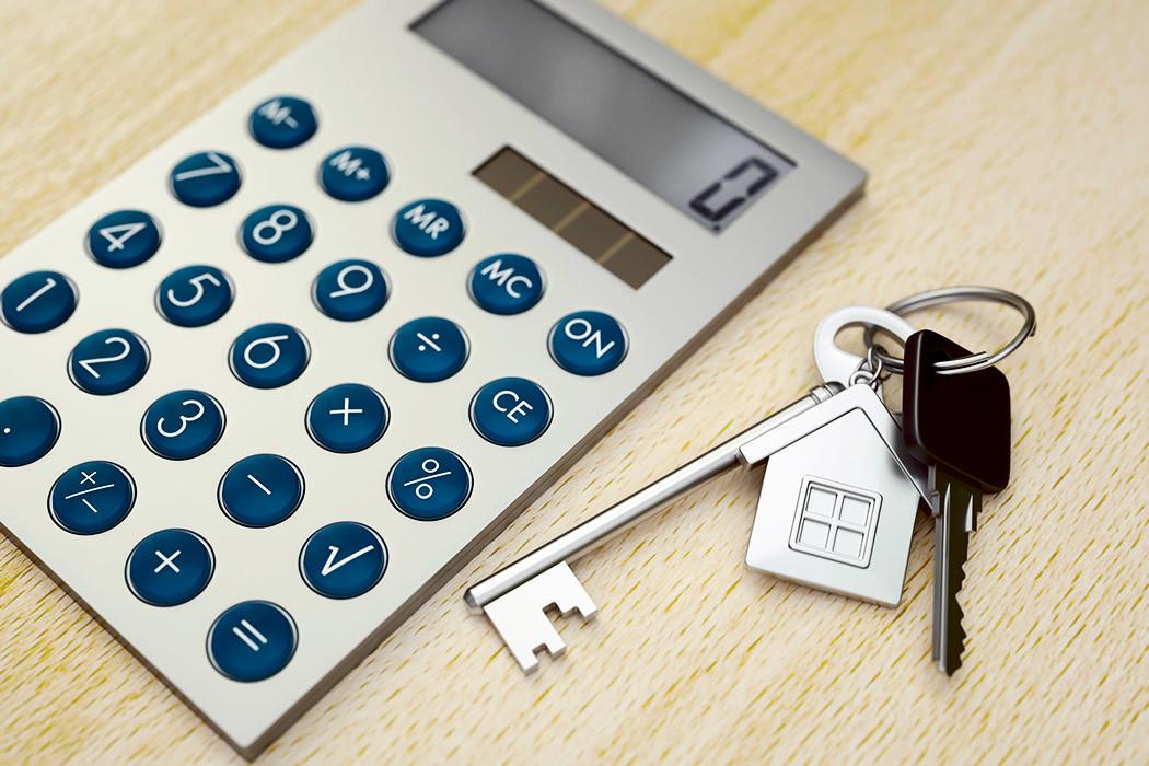 Возврат 13 процентов с ипотеки