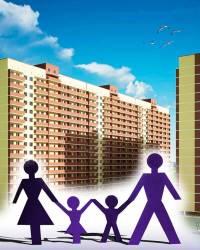 Ипотека для семей с ребенком инвалидом 2020