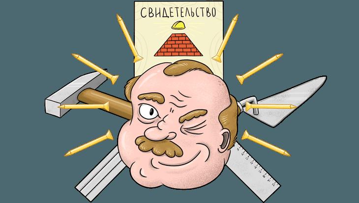 Разрешение на строительство: продление, отмена