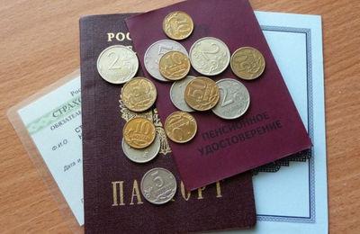 """Особенности оформления звания """"ветеран труда"""": как получить этот статус в московской области"""