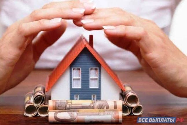 Налоговый вычет с покупки квартиры в 2020 году для физических лиц: кто имеет право, размер вычета, какие документы нужны.