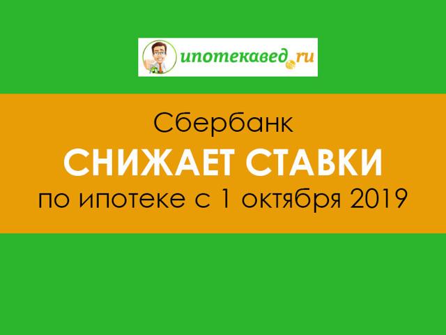 Ипотека на долю в квартире в 2020 году — взять ипотеку на покупку доли в квартире в банках московского