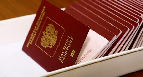 Гражданство рф по браку в 2020 году: получение, документы, сроки