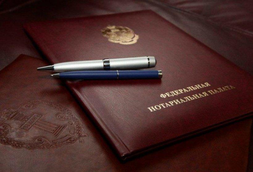 Новый правовой институт в сфере наследования в россии