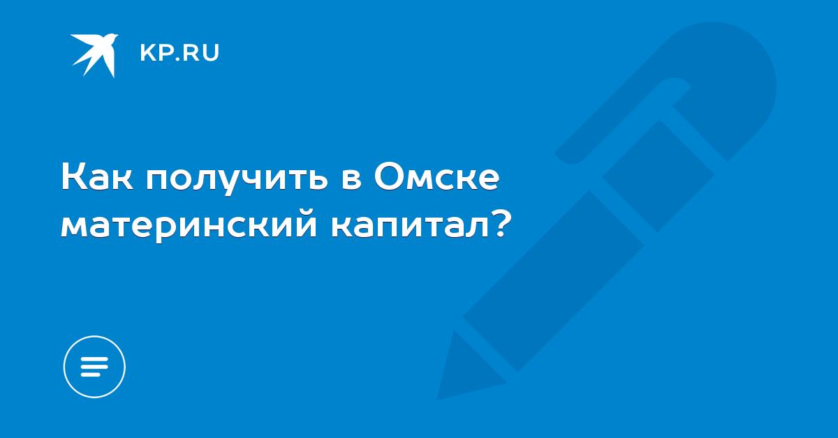 С 2020 года будут выдавать мат капитал за первенца!!! ура!!!! - запись пользователя anastasia (id2670265) в сообществе эко - мама в категории я беременна !!!!!!!!!!!!!!!!!!!!!! - babyblog.ru