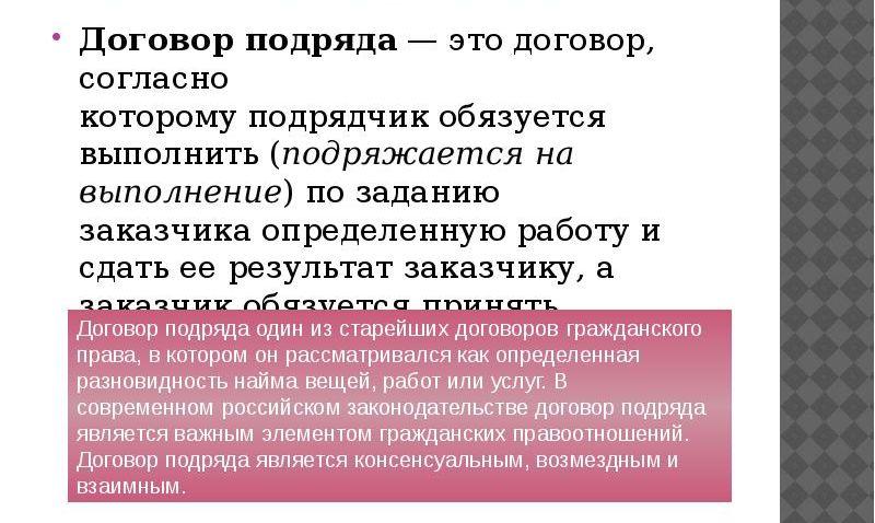 Должны ли удерживать алименты по договору гпх | vrkadoverie.ru