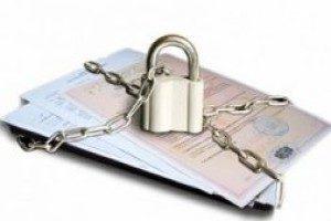 Единая информационная система нотариата рф (еис): цель создания, основные задачи и порядок ведения реестров