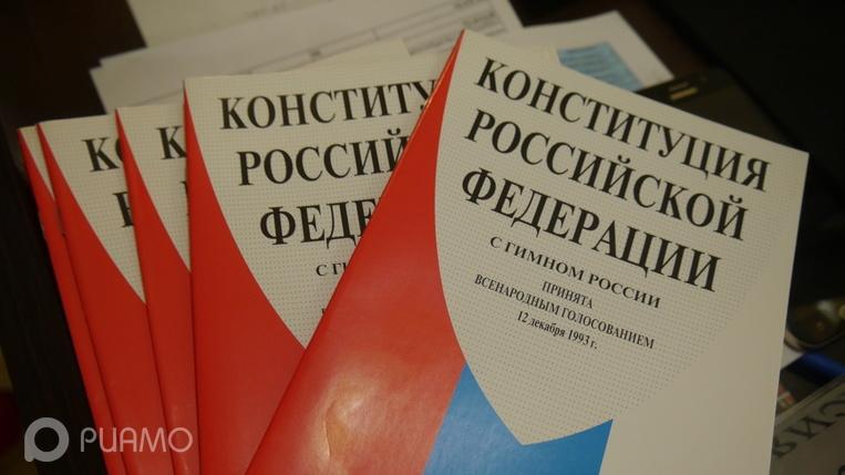 Документы на гражданство рф