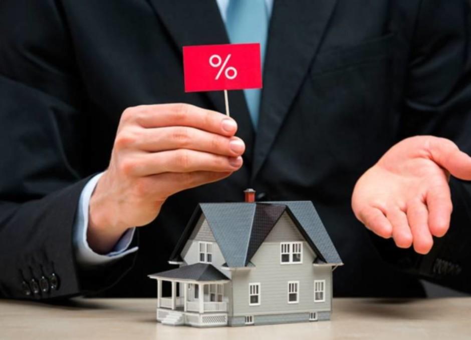 Налоговый вычет по процентам по ипотеке за несколько лет | justice pro…
