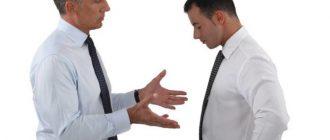 Переходят ли по наследству долги по кредитам