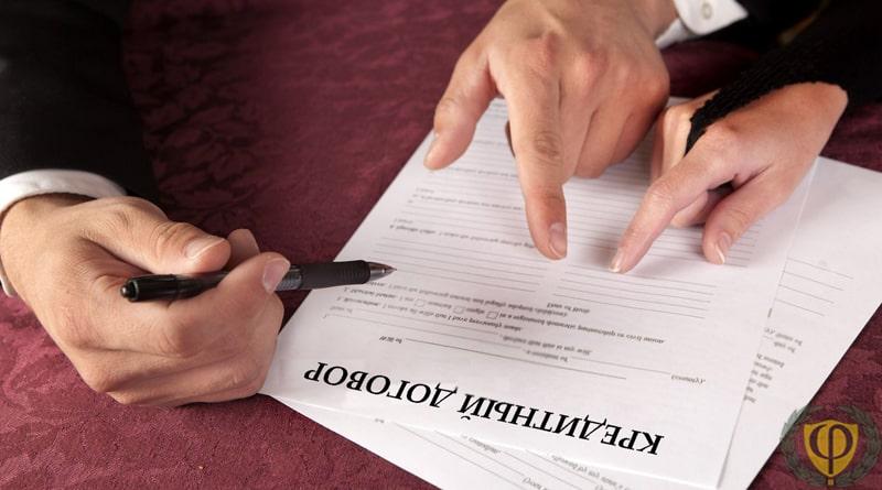 Кто платит кредит после смерти заемщика?