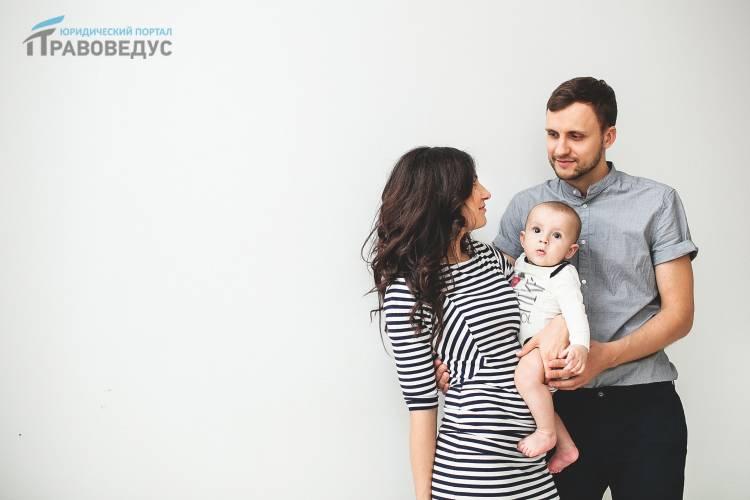 Сколько раз можно получить материнский капитал?