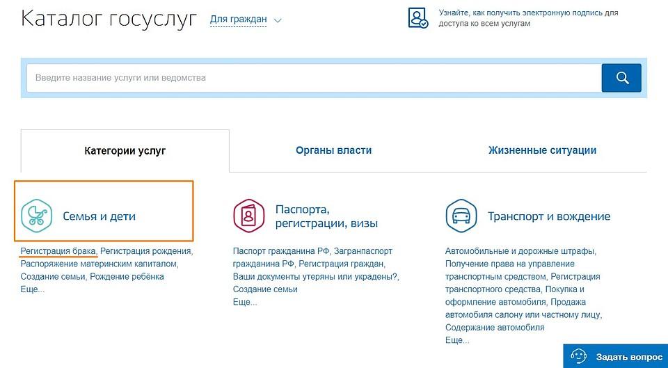 ᐉ нужны ли свидетели при регистрации брака в россии 2020. mainurist.ru