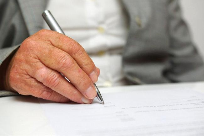Размер обязательной доли для пенсионера при наследовании по завещанию