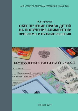 Что такое индексация алиментов, кем и в каких случаях производится, каковы порядок и правила процедуры?