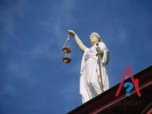 Понятие наследственного права в гражданском кодексе