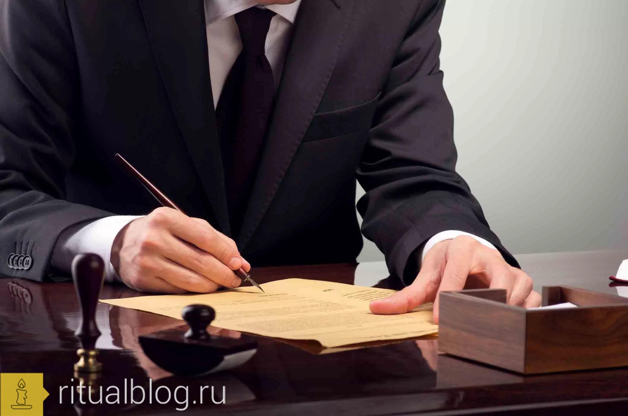 Как вступить в наследство: разбираем подробности непростой процедуры
